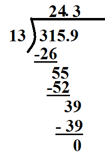 grade 5 math worksheet: decimal division - divide decimals by ...