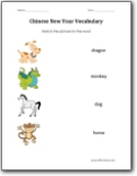 chinese new year worksheets chinese new year math. Black Bedroom Furniture Sets. Home Design Ideas